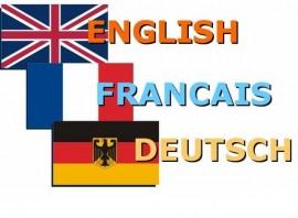 Актуальность изучения иностранного языка